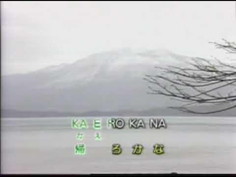 ISAO KARAOKE-KITAGUNI NO HARU
