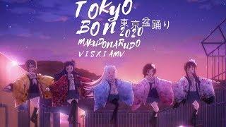 AMV - Tokyo Bon 東京盆踊り2020 (Makudonarudo) 【Anime Version】 thumbnail