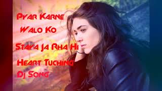 Khuda Teri Kaisi Khudai   Chudi Tutal Kalaiya Me   Gunjan Singh   Bhojpuri Sad Songs