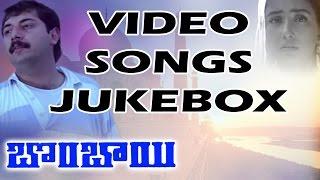 Bombay Movie  Songs Jukebox    Aravindaswamy,Manishakoirala