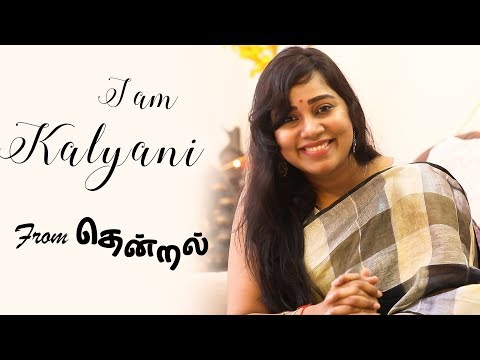 Auto driver Kalyani : THENDRAL Tamil Serial Full Episode