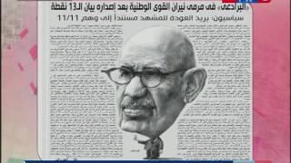 بالفيديو| محمد فوزي: انخفاض سعر الدولار «حرب نفسية»