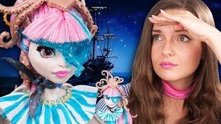 ОСТАТКИ БЫЛОЙ РОСКОШИ! ❤️ ПИРАТКА Рошель Гойл Кораблекрушение | Rochelle Goyle Shriek Wrecked