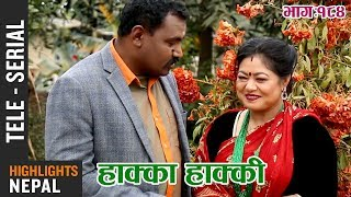 Hakka Hakki - Episode 184   18th February 2019 Ft. Daman Rupakheti, Ram Thapa