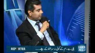Download lagu Reporter Can Bangladesh Model Be Applied In Pakistan Ep 134 Part 1 MP3