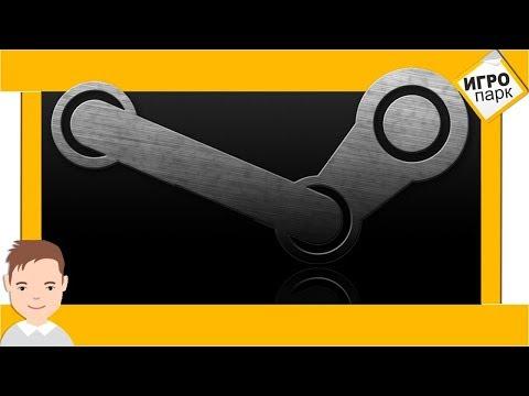 Самый простой способ пополнить Steam