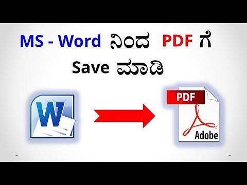convert msword to pdf