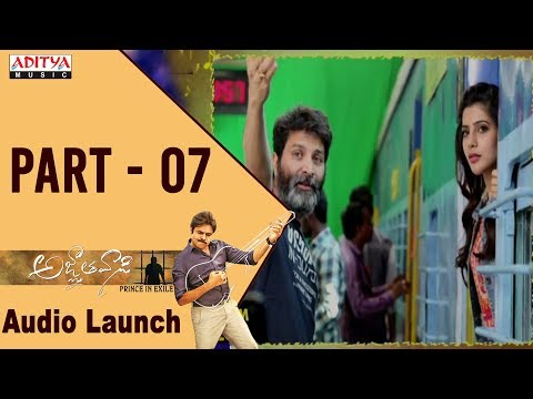 Agnyaathavaasi Audio Launch Part 7 | Pawan...