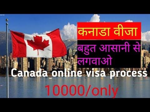 CANADA TOURIST VISA ONLINE PROCESS !! GUIDANCE HOW TO APPLY CANADA TOURIST VISA ONLINE  BY SELF 🇨🇦