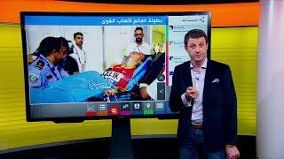 اغماءات وانسحابات بسبب الرطوبة العالية في بطولة العالم لألعاب القوى في الدوحة