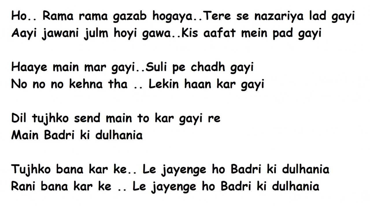 Badri Songs With Lyrics - Vevela mainala Song - Pawan ...