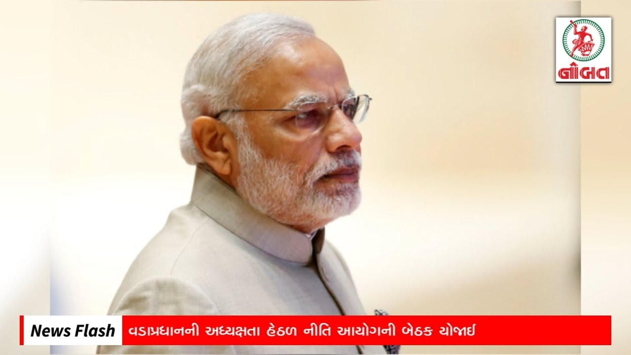 pm narendra modi today news - 960×600