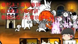青い春、それは青春 im1696493 im4817713 http://www.nicovideo.jp/watc...