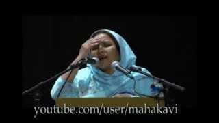 Hina Taimuri - Har shakhs kah raha hai tujhe deikhne ke baad.