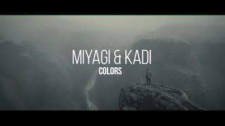 Miyagi - Colors feat. KADI (Unofficial clip 2018)