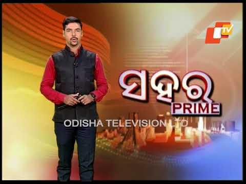 Evening Round Up 20 April  2018  Latest News Update Odisha-OTV