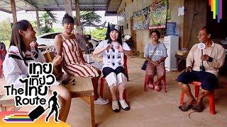 เทยเที่ยวไทย-โอ้-นี่มันบักทุเรียน