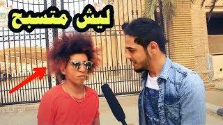 ابو البلاوي 6 - تحشيش عراقي بشدة 2018 - يوميات واحد عراقي