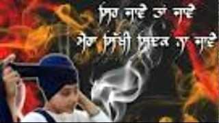 Sir Jaave Ta Jaave - Bhai Subeg Singh, Shahbaz Singh full song (Sidhu Tajpuri, Tigerstyle)