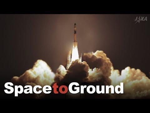 Space to Ground: Kounotori 7: 09/28/2018