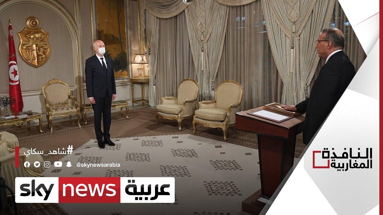 الرئيس التونسي يكلف رضا غرسلاوي بتسيير وزارة الداخلية | #النافذة_المغاربية