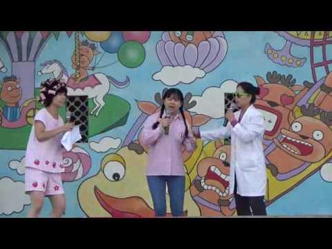 105網路成癮防治戲劇宣導 - YouTube
