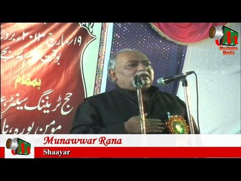 Part 03 of 03, Full Nagpur Mushaira, Org. KARWANE ADAB, Mushaira Media