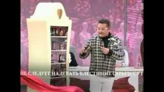 видео Как выбрать серьги