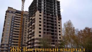 Новостройки Ижевска.Индустриальный район. октябрь 2016(, 2016-11-03T10:16:43.000Z)