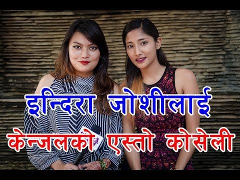 Nepal Idol Top 9 बाट आउट भए पछी Kenjal Meher Shrestha | Nepal Idol को भित्री कुरा खोल्दै