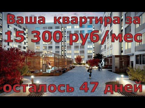 47 дней до окончания государственного субсидирования ипотеки на квартиры в новых домах.
