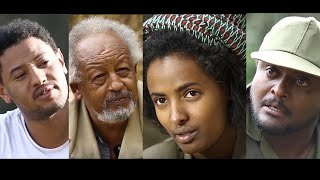 የዛይ መሬት ሙሉ ፊልም Yezay Meret Ethiopian film 2020 English Subtitle