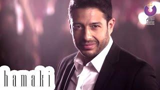 Download Hamaki - Mn Alby Baghany Clip / حماقي - كليب من قلبي بغني Mp3 and Videos