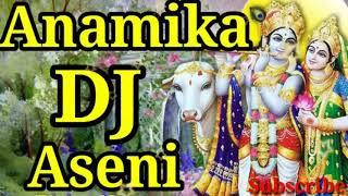 Radha Krishna Song Dj Remix By Gaurav Kushwaha