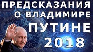 Почему в России запретили ЭТО предсказание 2018. Пророчества Эдгар Кейси о России сводят с умаю.