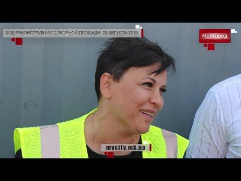 Moy gorod: Ход реконструкции Соборной площади