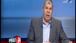 مع شوبير - «أحمد شوبير» يشكر مراسله على الهواء بسبب ملعب الناشئين