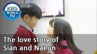 Love Story of Sian & Naeun | 시안이와 나은이의 꽁냥꽁냥  [The Return of Superman | 슈퍼맨이 돌아왔다 / Editor's Picks]
