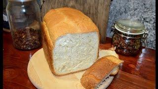 ХЛЕБ НА МОЛОКЕ В ХЛЕБОПЕЧКЕ! Простой рецепт хлеба для хлебопечки. Bread.