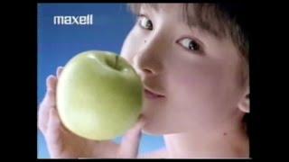 maxell 「画面を大にして叫びたい」(日立マクセル HGX GOLD CM 15秒)1...