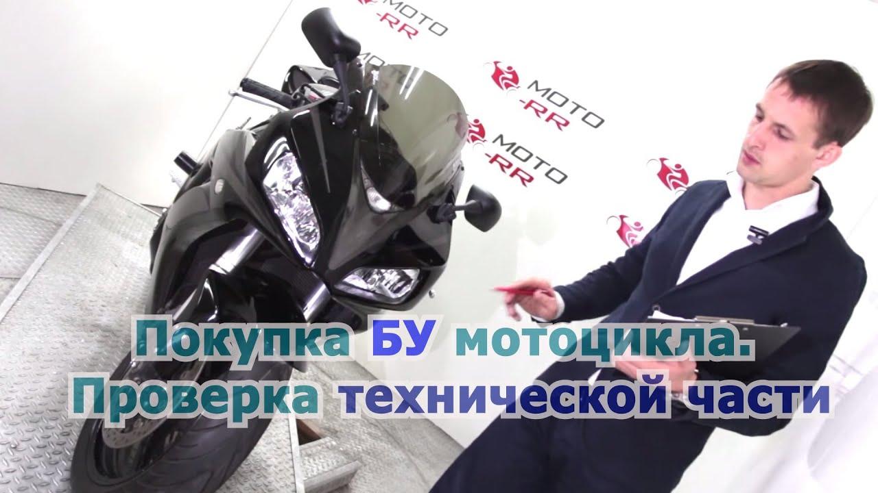 Купил мотоцикл Honda ST1100 Pan European из Европы - YouTube