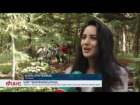 Դեբեդի գաղտնիքը. Նոր հեռուստասերիալ Արմենիա TV-ի եթերում