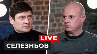 Селезньов перехід у Динамо Луческу конфлікт з Фонсекою та зйомки для Playboy