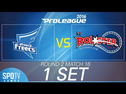 [SPL2016] Billowy(Afreeca) vs TY(KT) Set1 Dusk Towers -EsportsTV, Starcraft 2