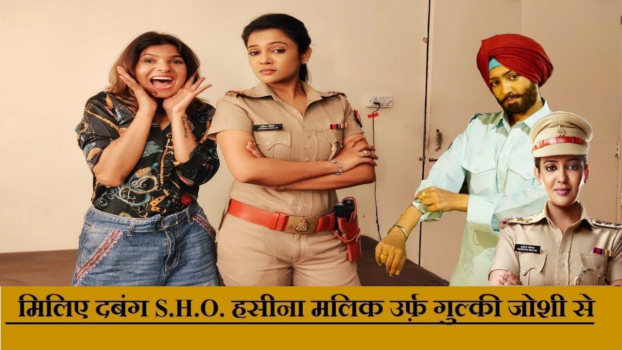 आपने पहले कभी नहीं देखी होगी ऐसी थानेदार 😱 | Meet Gulki Joshi aka Hasina Malik | Maddam Sir | Sab Tv