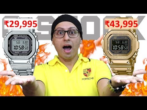 G SHOCK GMW-B5000 Series | Big Features | Big Price (Hindi)