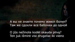 Nicebeatzprod. – быть пустой (original) [LIETUVIŠKAI] Nicebeatzprod. - byt pustoj