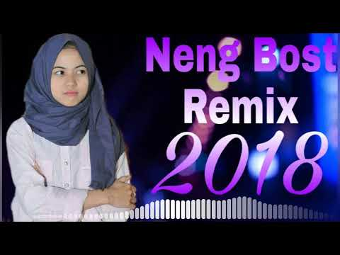 DJ AKU SEBEL JOANNA REMIX 2k18|NB|