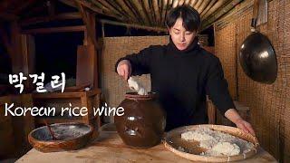 How to make wine in Korea?(Mak…
