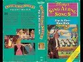 Opening & Closing to Disney's Sing Along Songs - Zip-a-Dee-Doo-Dah 1986 VHS